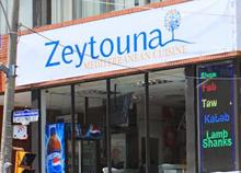 Zeytouna Restaurant