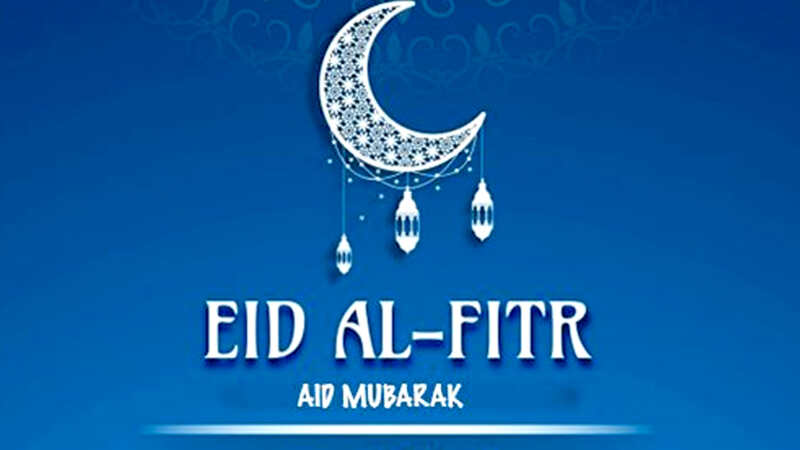 The International Center for Astronomy determines the date of Eid al-Fitr in most Muslim countries